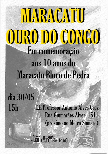 maracatu_ouro_do_congo_2015